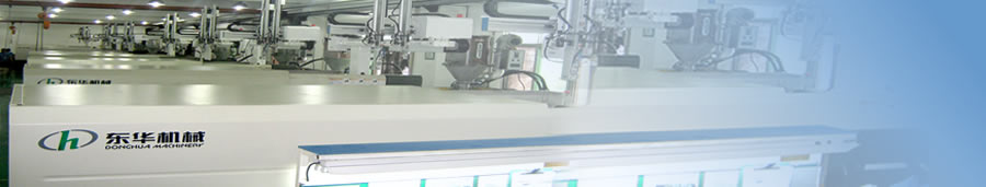 The production of plastic injection molding